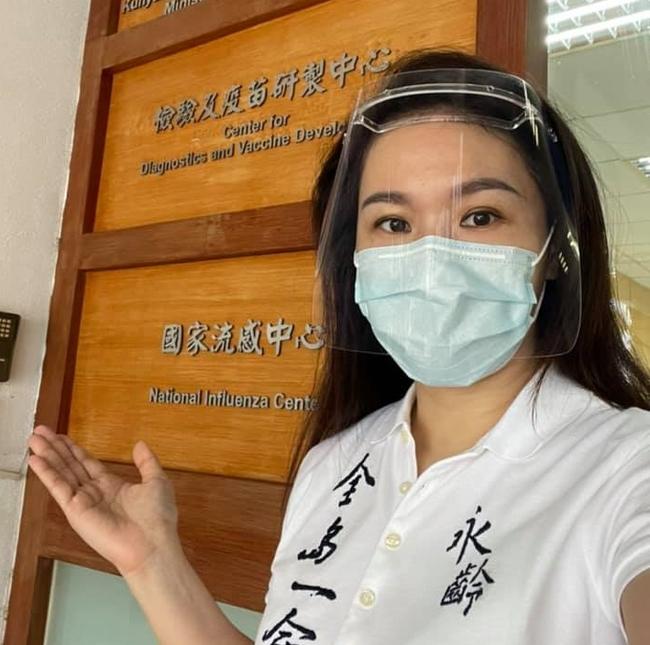 郭台銘捐贈疫苗被爆「快過期」 劉宥彤怒回擊   華視新聞