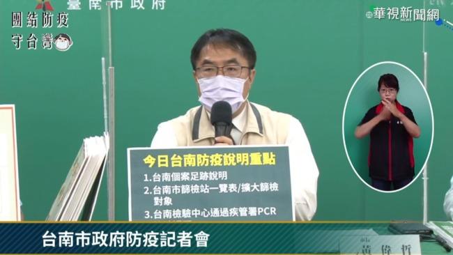 嘉義縣新增3確診 1例為泡茶群聚感染 | 華視新聞