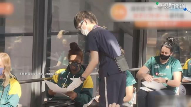 東奧首批海外選手! 澳洲女壘抵日本 | 華視新聞