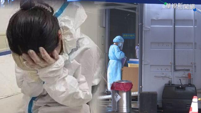 「確診男砍護理師」醫還原慘況:家屬竟轟他怎會有刀 | 華視新聞