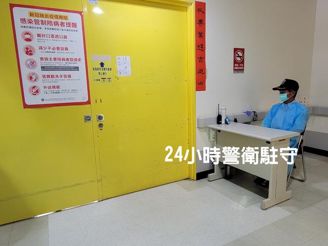 警衛將24小時進駐病房!衛福部說明護理師傷勢   華視新聞