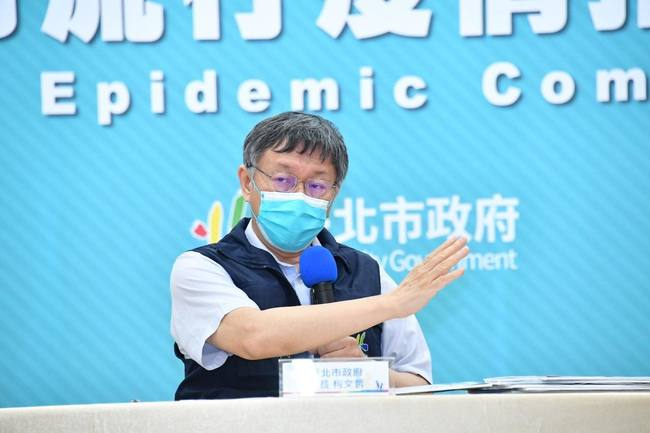 文化大學已篩檢約200人 柯文哲:13人陽性 | 華視新聞