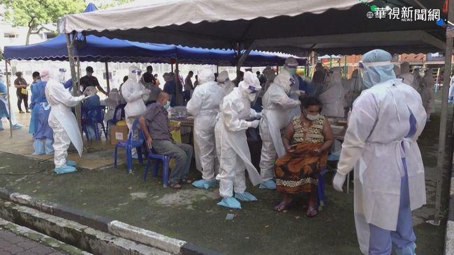 馬來西亞發病率居冠 實施全面封城 | 華視新聞