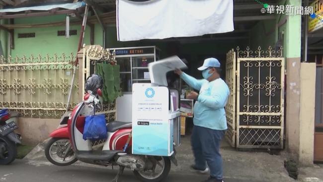 載沙拉油等用品到家 ! 印尼環保新商機   華視新聞