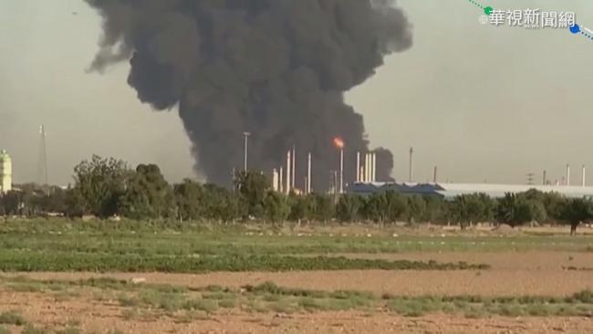 伊朗煉油廠油管爆炸 烈焰四射濃煙衝天   華視新聞