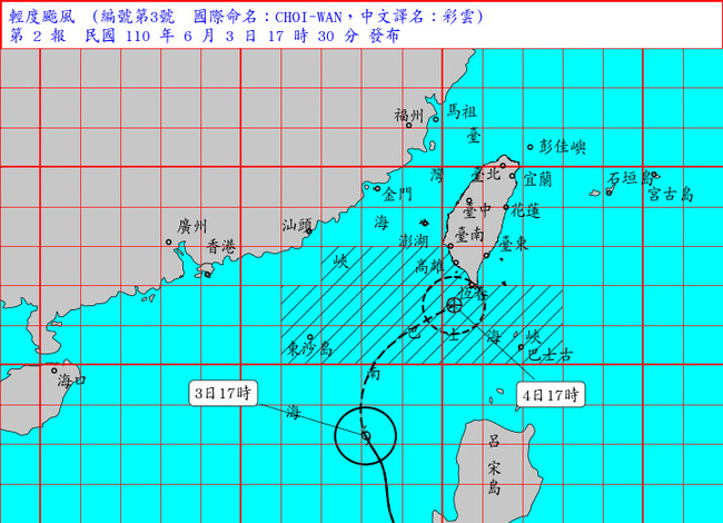 輕颱「彩雲」明下午最接近台灣!不排除發布陸上警報 | 華視新聞