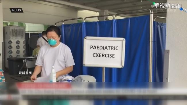 全國封鎖1個月.1/3打完疫苗 星國疫情緩 | 華視新聞