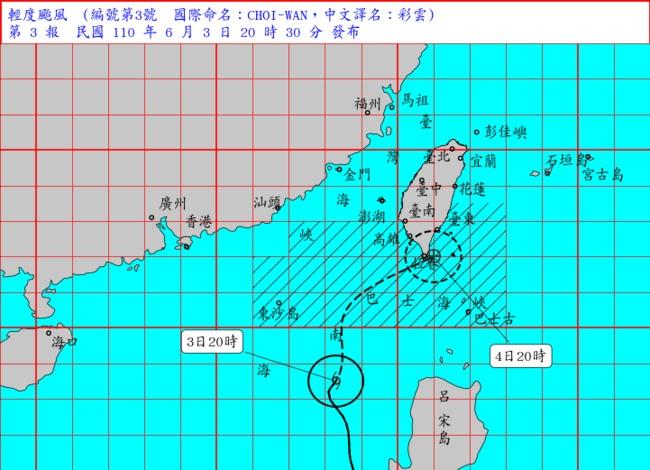 彩雲颱風明天最接近台灣 氣象局23:30將發陸警   華視新聞