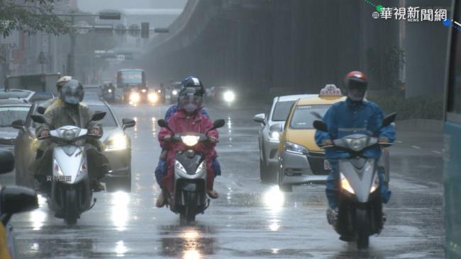 輕颱彩雲往南台前進 16縣市防豪大雨 | 華視新聞