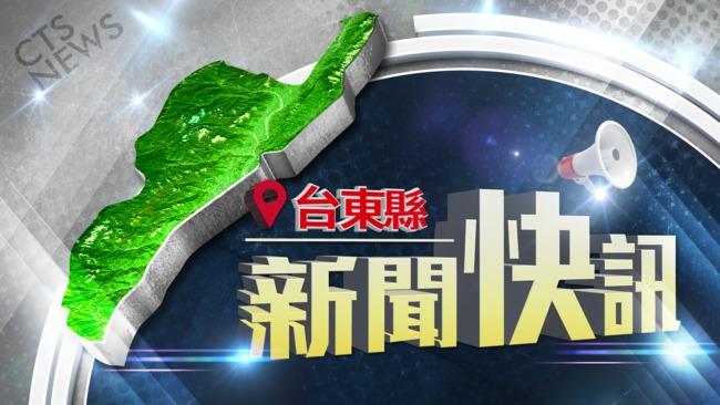 快訊》綠島.蘭嶼 今晚6點起停止上班上課! | 華視新聞