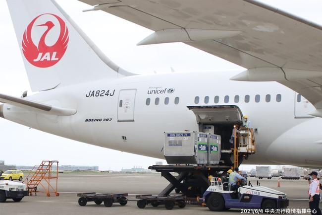 日本贈124萬劑疫苗 柯文哲籲「中央要趕工疫苗預約系統」   華視新聞