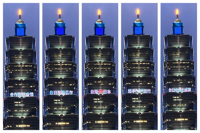 「台日友誼長存」!台北101點燈感謝日本贈疫苗 | 華視新聞