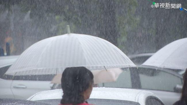 梅雨鋒面+西南氣流 中南部8縣市豪大雨特報   華視新聞
