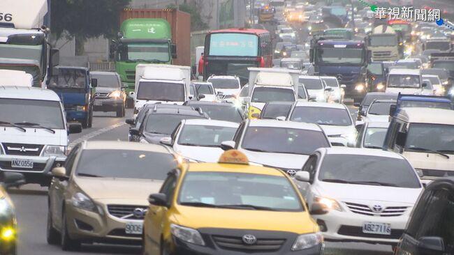 「不做車牌」14組英文拼音曝 公路總局揭原因 | 華視新聞