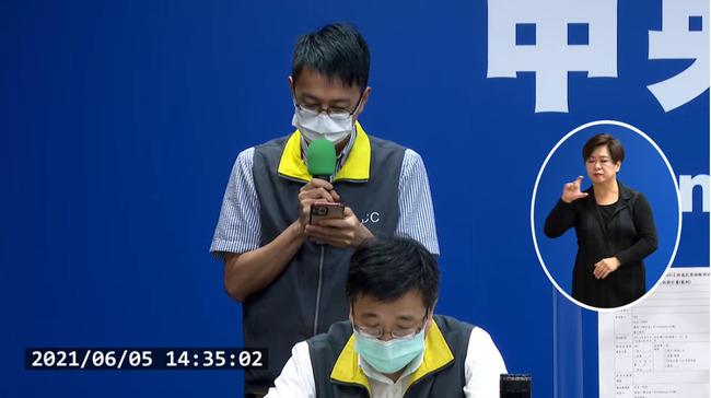增37人染疫死亡 個案年齡初步分析曝光 | 華視新聞