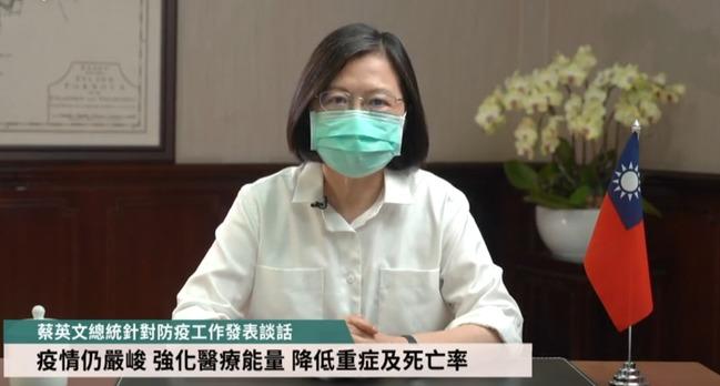 竹竹苗成立抗疫聯盟 蔡英文盼中央地方合作控制疫情 | 華視新聞