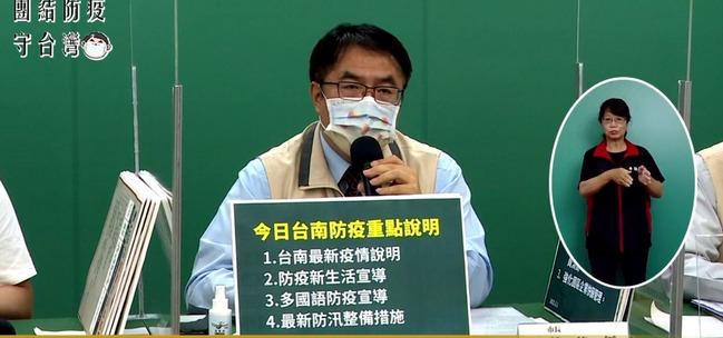 台南增1例感染源找到了 曾接觸新北確診姪女 | 華視新聞
