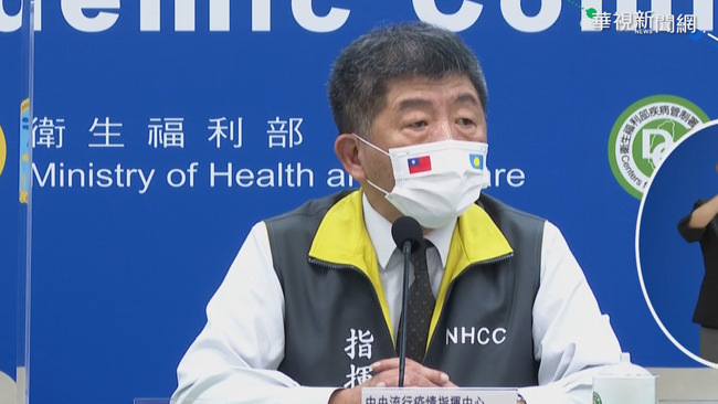 快訊》美援台75萬劑疫苗 指揮中心下午2點說明   華視新聞