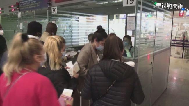 歐盟拚觀光 疫苗護照將正式啟動 | 華視新聞