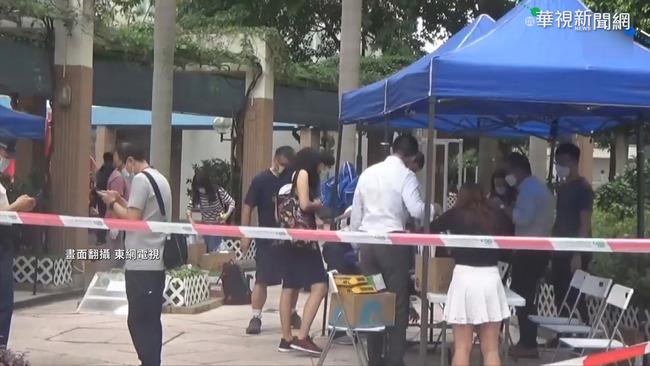 香港17歲女學生 首例染N501Y變種病毒   華視新聞
