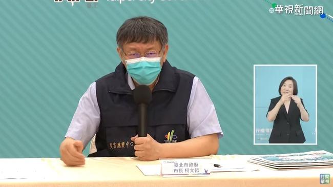 死亡增36例籲「別嚇到」 柯文哲曝原因 | 華視新聞