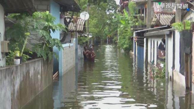 斯里蘭卡暴雨成災 至少10死7人失蹤 | 華視新聞