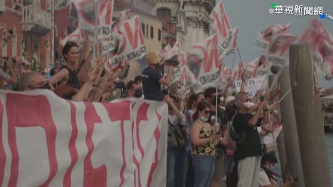 威尼斯重啟郵輪航行 數百民眾抗議   華視新聞