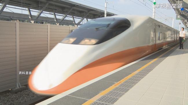 三級警戒延至6/28!高鐵維持第2波減班、全車對號座 | 華視新聞