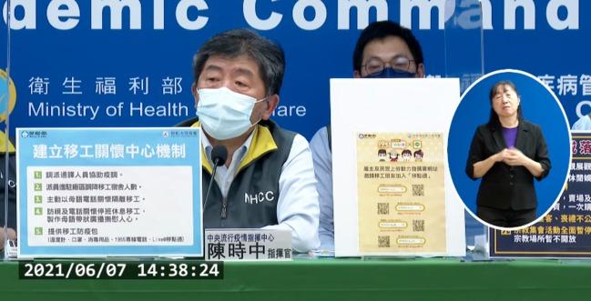 全台免費打疫苗「不得選廠牌」?陳時中最新說法 | 華視新聞