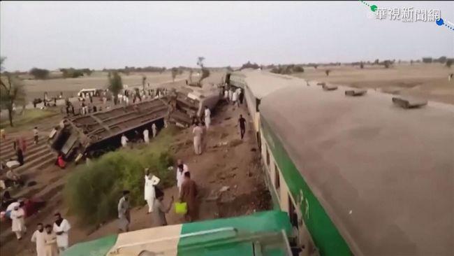 巴基斯坦火車對撞 釀至少35死數十傷   華視新聞