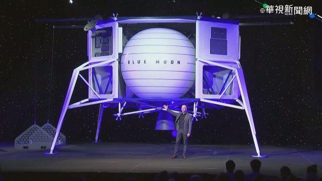 貝佐斯搭自家火箭 偕胞弟下月遊太空 | 華視新聞