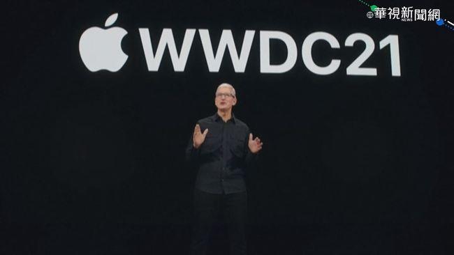 蘋果開發者大會 公布iOS15改版內容 | 華視新聞