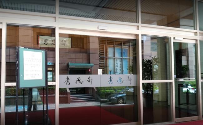 疫情三級警戒延長到6/28!高普考等四項國家考試延期 | 華視新聞