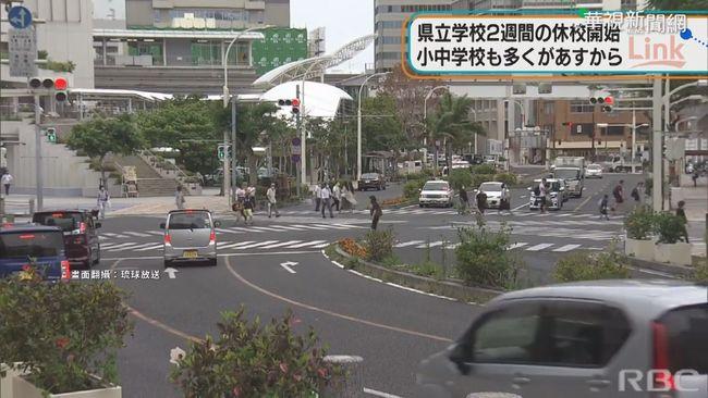 日黃金週連假成破口? 沖繩疫情突升溫 | 華視新聞