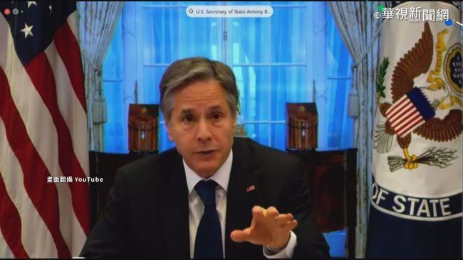TIFA復談有望? 布林肯:美台正對話中 | 華視新聞