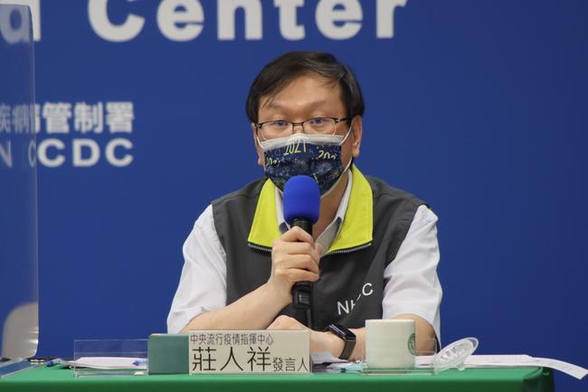 確診遺體須24小時內火化?莊人祥:裝入屍袋後不能再打開 | 華視新聞