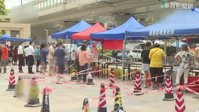 廣東省疫情升溫 多城市展開全民檢測   華視新聞