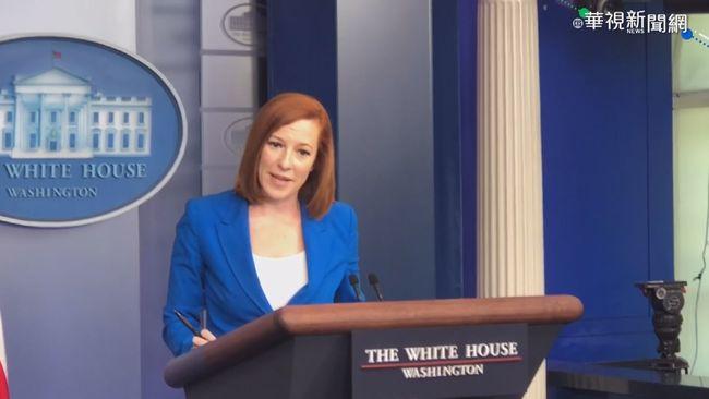 美日尋求歐洲認同 擬G7宣言首提台海   華視新聞
