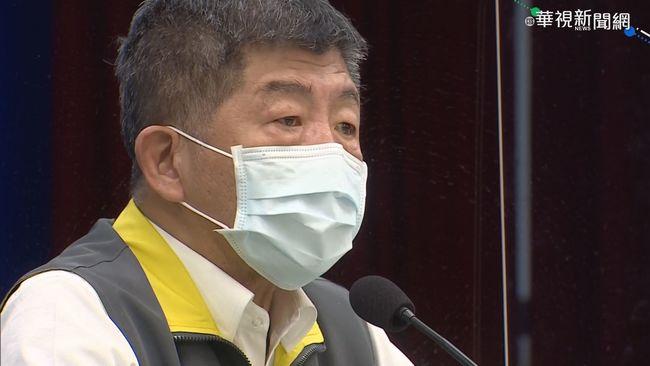 快訊》逾300人染疫離世 陳時中1400說明   華視新聞