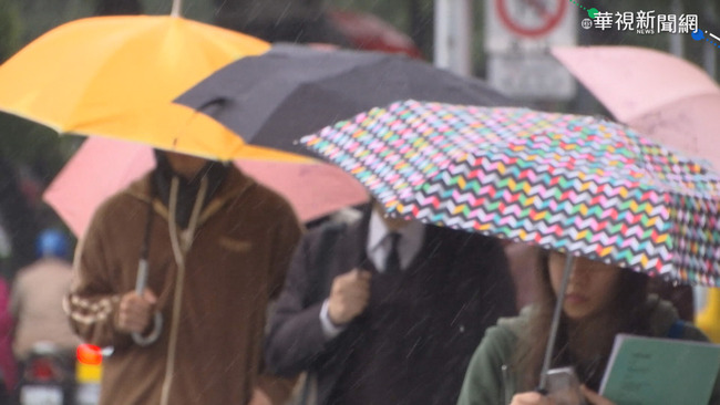 雨區擴大17縣市大雨特報 鄭明典:現在才開始增強   華視新聞