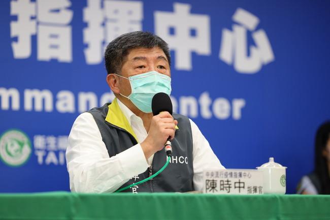好心肝診所是接種院所! 陳時中:6/2就有合約在案 | 華視新聞