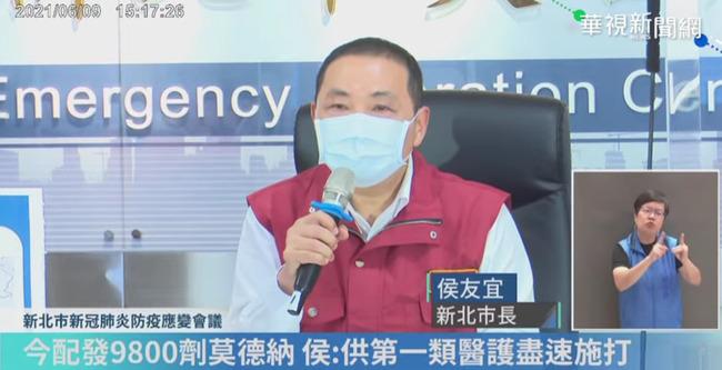 陳時中、蘇貞昌為疫情道歉 侯友宜:扛責一起度過   華視新聞