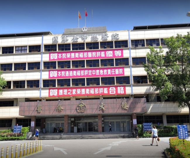國軍台中總醫院疑爆院內感染 衛生局急匡列37人採檢 | 華視新聞