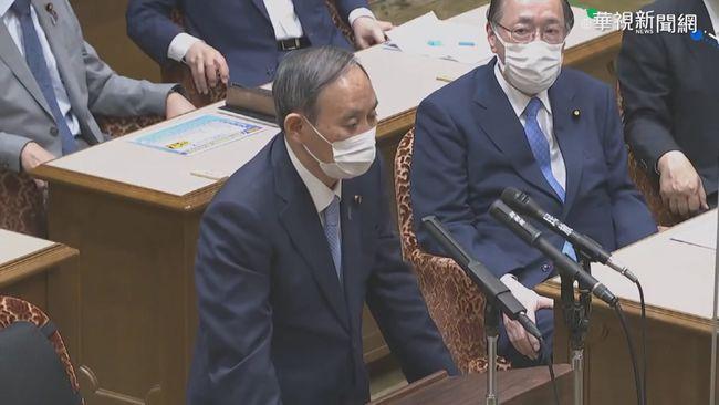 日本朝野黨政會議 菅義偉稱台灣國家   華視新聞