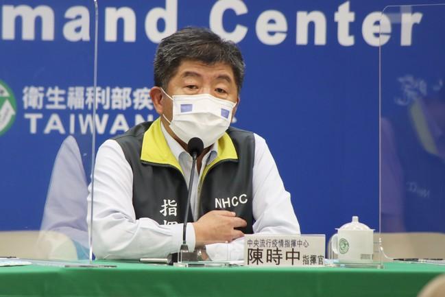 快訊》高端疫苗今解盲 陳時中下午2點說明 | 華視新聞