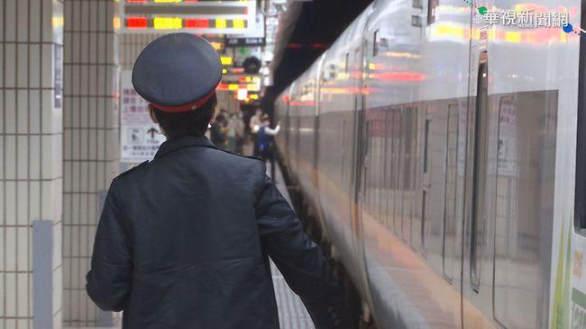 配合三級延長 台鐵再停駛平、假日共162列次 | 華視新聞