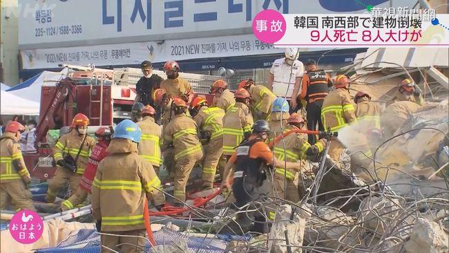 韓國1大樓拆除過程中倒塌壓巴士 9死 | 華視新聞
