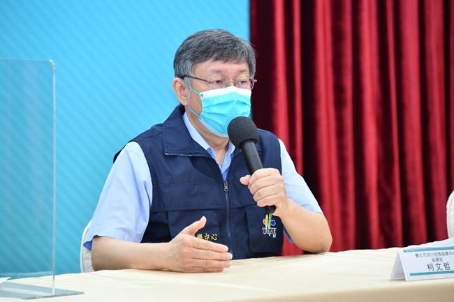 好心肝診所爆私打疫苗 柯文哲親上火線最新說明 | 華視新聞