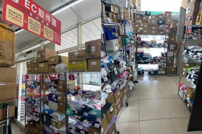 物流暴量、店員好忙! 超商驚見「包裹自助取貨區」 | 華視新聞