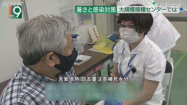 日87人染印度變種病毒 疫情恐添變數 | 華視新聞